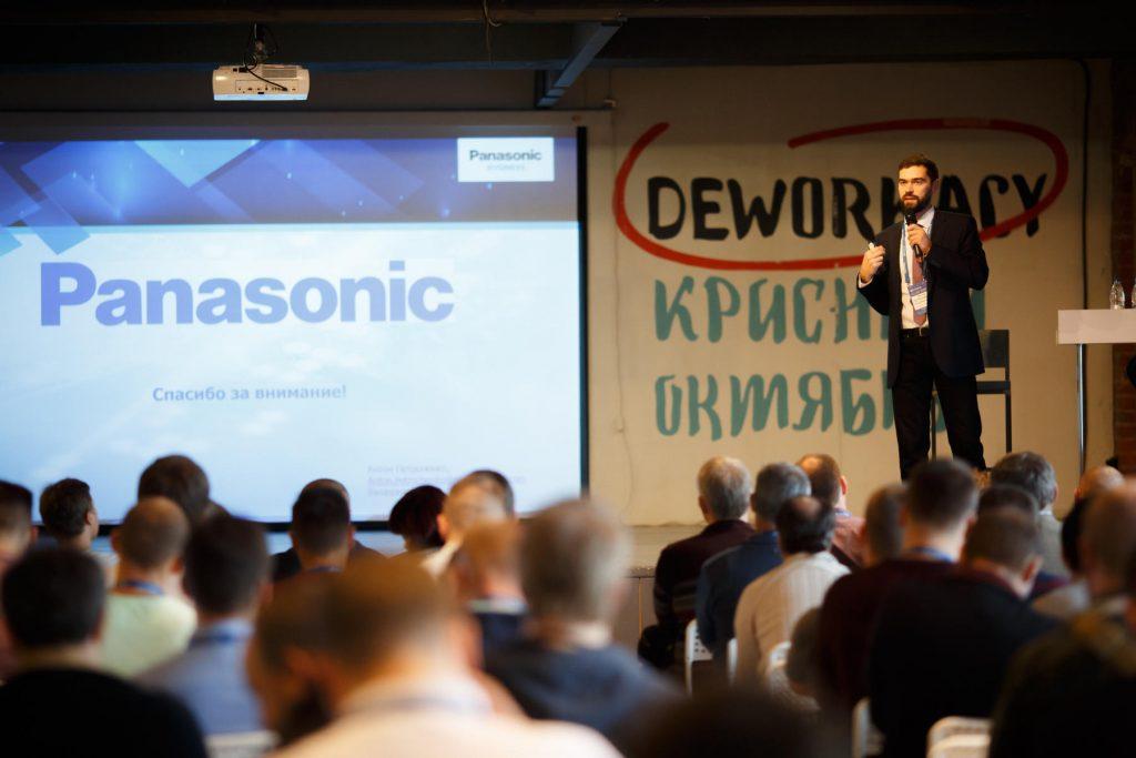 Panasonic Business presents freeze-ray technology at data storage conference